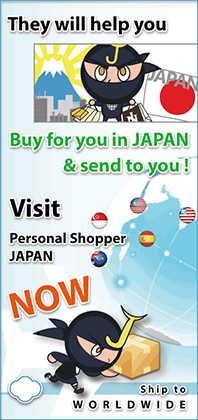 buy anything from Japan with their help